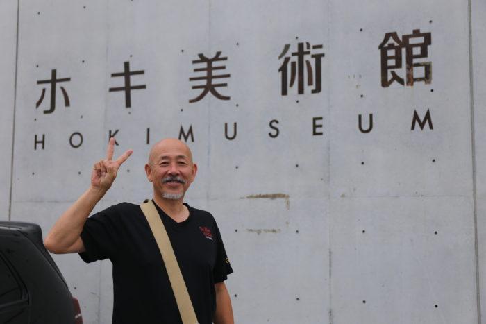 ホキ美術館見学