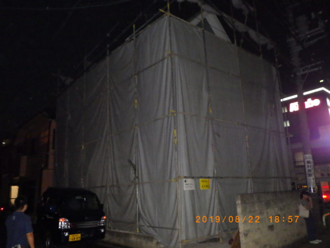 川崎市高津区S様邸解体工事着手