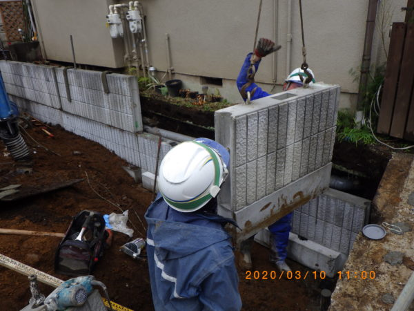東京都目黒区S様邸 擁壁工事完了