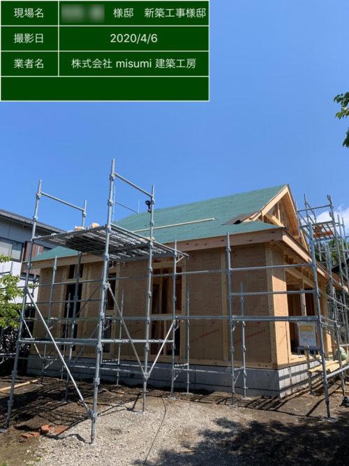 東京都大島町T様邸 屋根工事