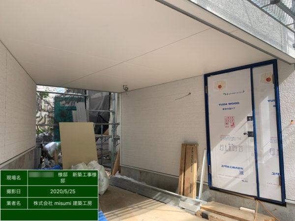東京都目黒区S様邸 外部工事