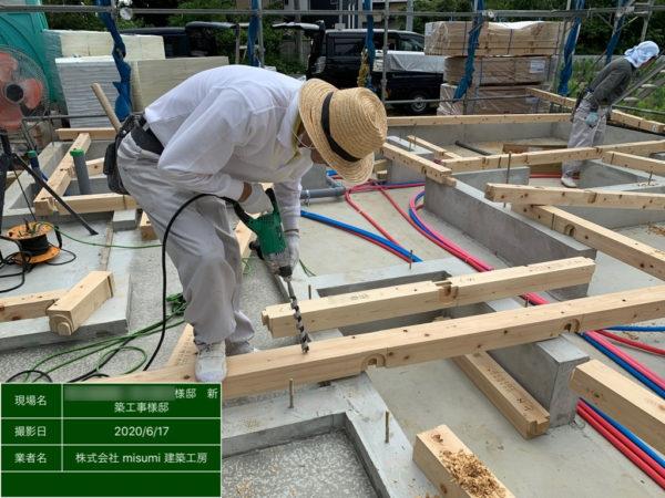 横浜市戸塚区H様邸 土台敷き工事