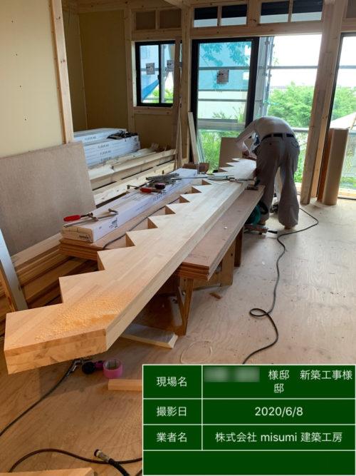 藤沢市O様邸 階段工事