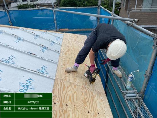 神奈川県鎌倉市A様邸 屋根工事